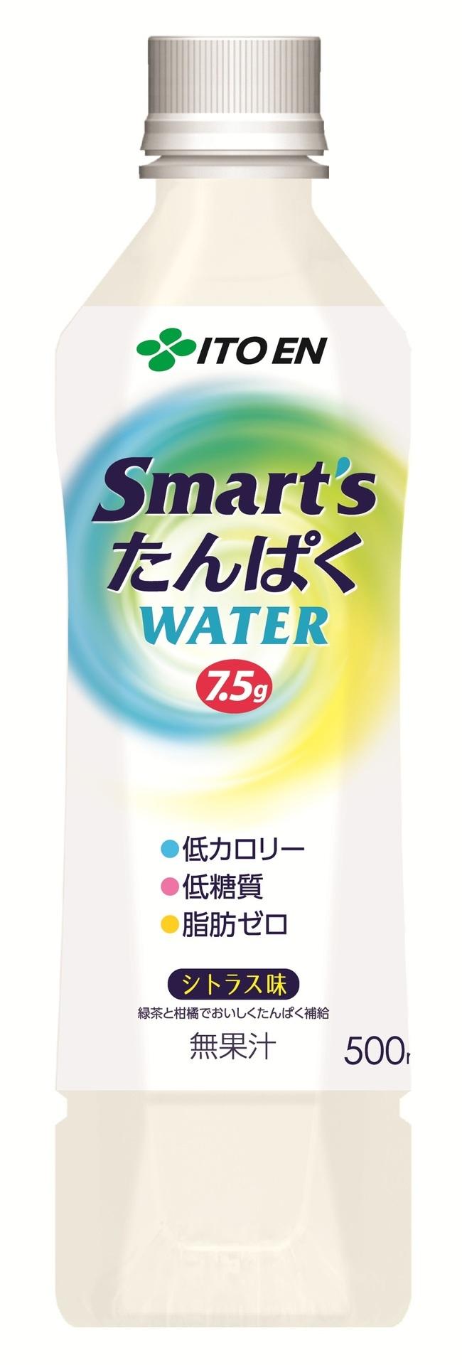 210209 Smart's protein WATER.jpg
