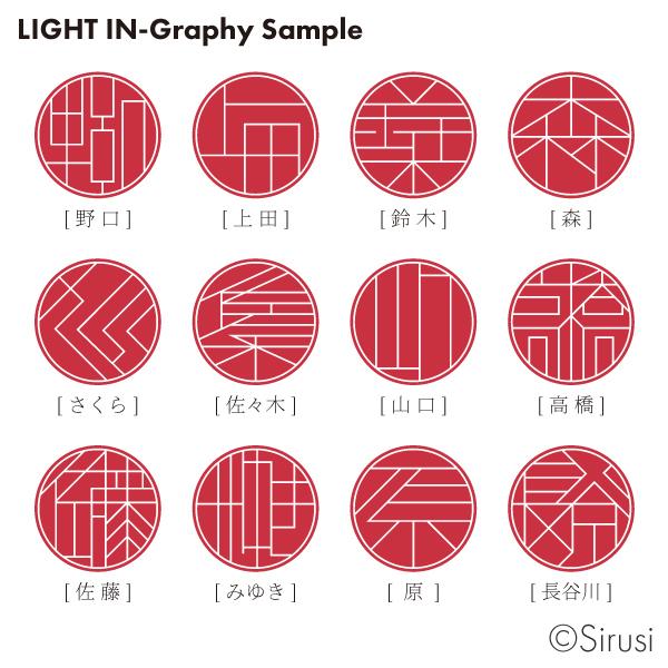 goods-design-ing-light_1.jpg