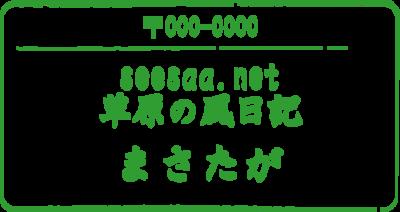 nenga_hanko_1557320192522.png
