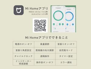 smartmi03_1 (1).jpg